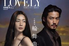 株式会社 TBSテレビ LOVELY