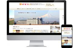 社会福祉法人 むつみ会 春陽苑 Webサイト